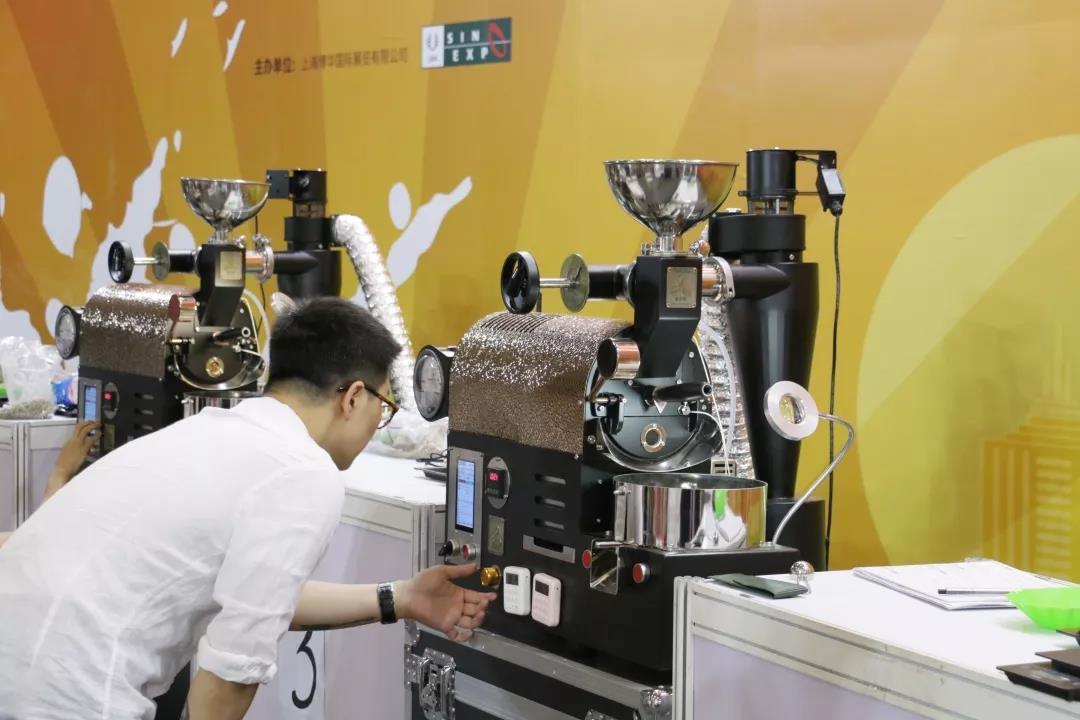 【精彩赛事】第四届三豆客杯咖啡烘焙大赛-咖报