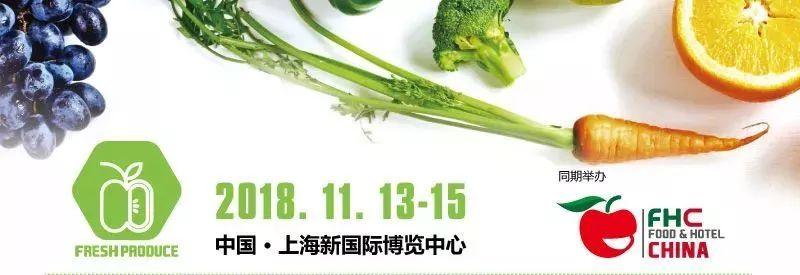 臻选美食,品味环球,FHC 2018开展在即!-咖报