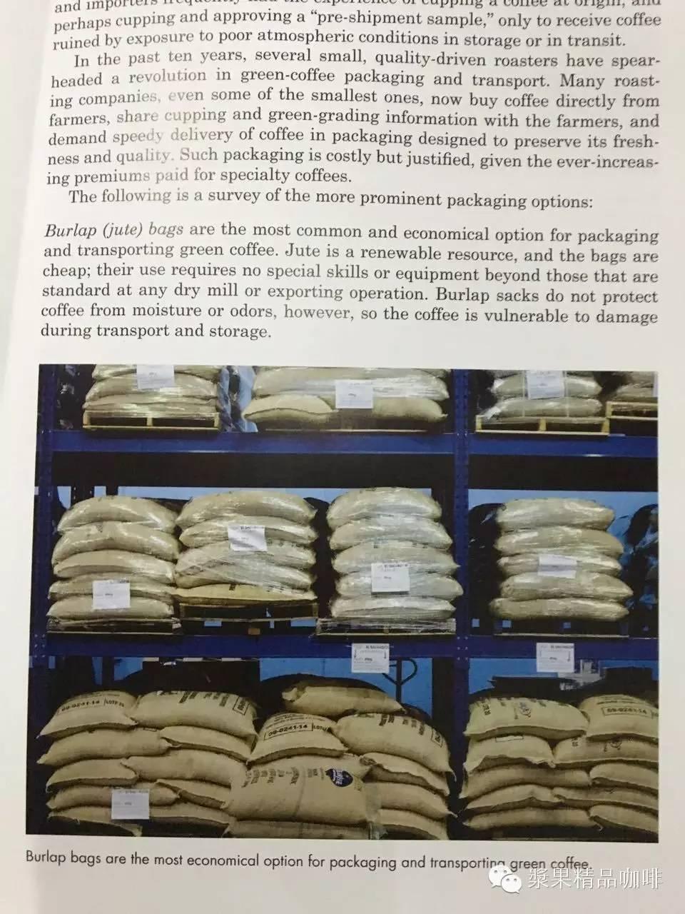 咖报译文丨《咖啡烘焙师伴侣》第三章:生豆处理和储存-咖报