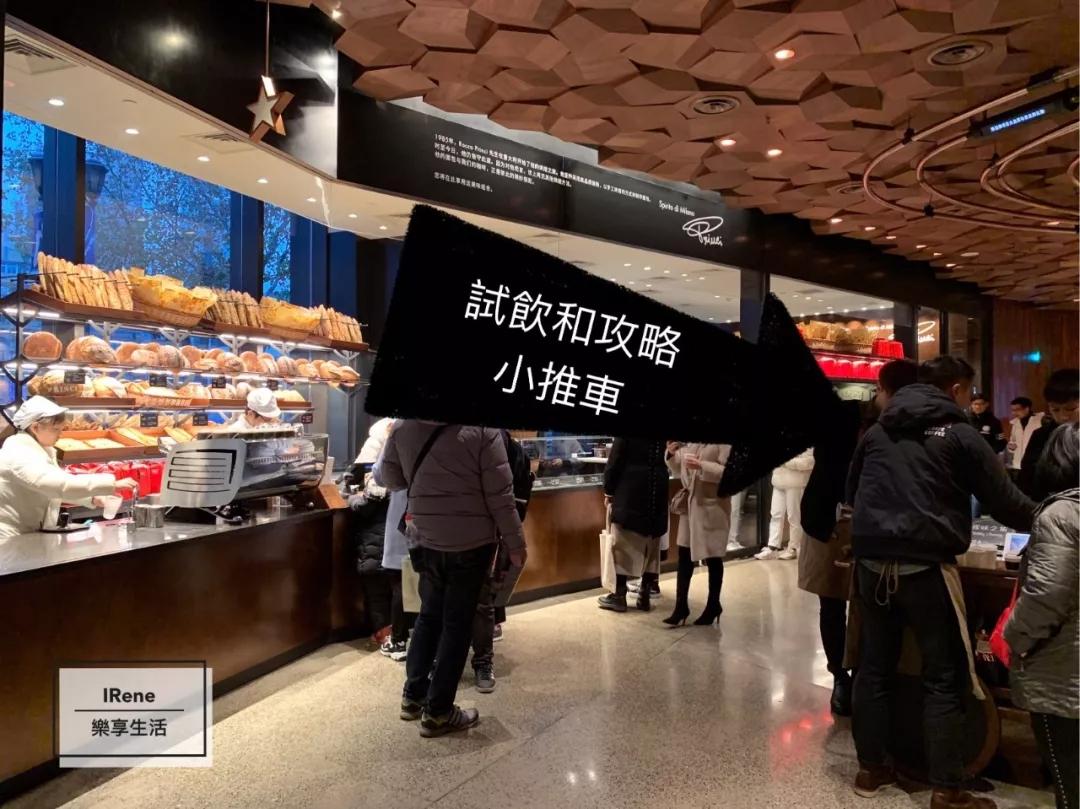 [攻略] 探索全球最大星巴克 – 上海星巴克烘焙工坊一周年-咖报-咖报