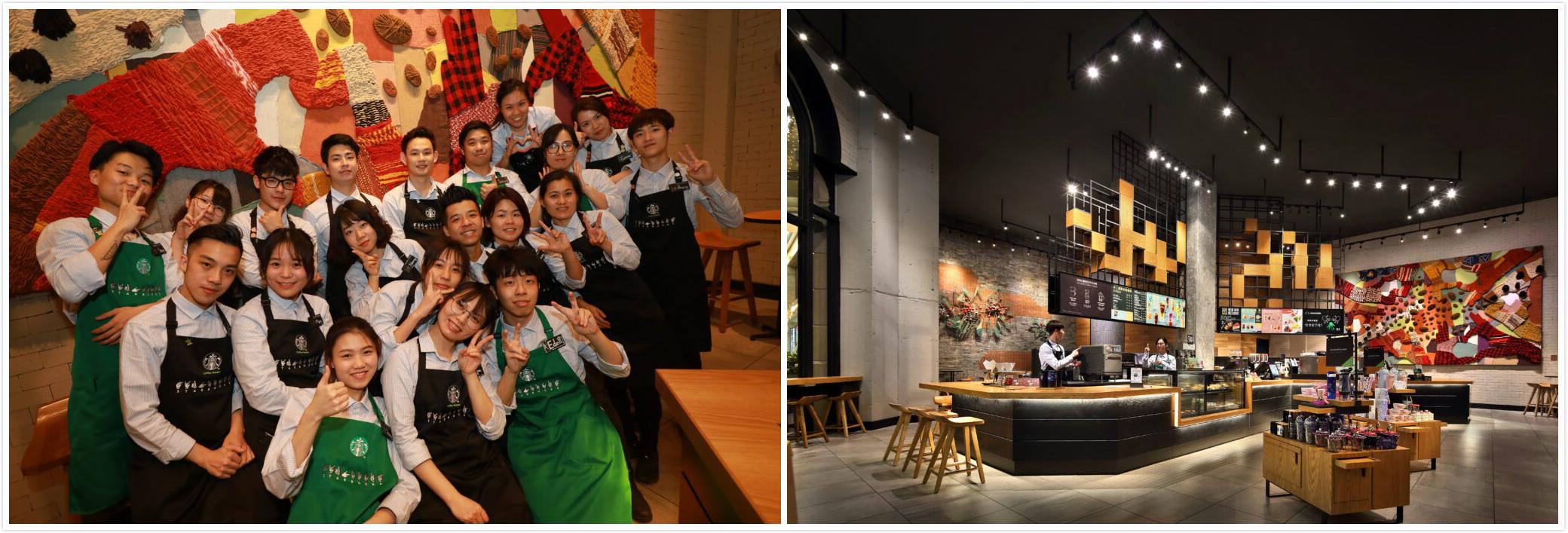 星巴克在中国开设首家签约店-咖报